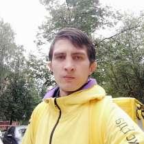 Марат, 26 лет, хочет пообщаться – Знакомства, в Балаково