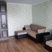 Сдается отличная 1-ая квартира на Теплом стане, в г.Москва