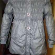Куртка подростковая зимняя с синтепоном на байке, в г.Минск