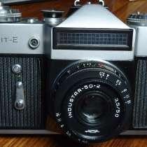 Фотоаппарат ЗЕНИТ-Е с двумя объективами, в Самаре