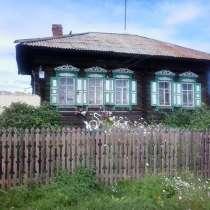 Продам дом- усадьба, в Красноярске