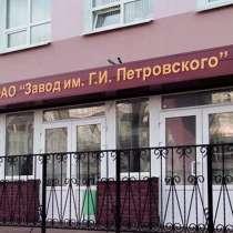 Покупаем акции ПАО «ЗИП», в Нижнем Новгороде