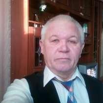 Володя, 68 лет, хочет познакомиться, в Волжске