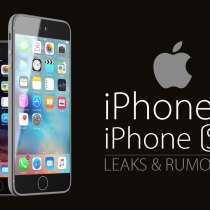 Iphone 7. Самый популярный мобильный телефон в мире!, в Междуреченске