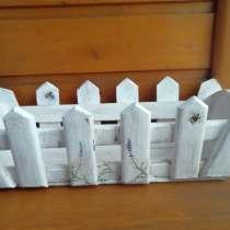Деревянный ящик в виде забора, в стиле прованс, в г.Москва