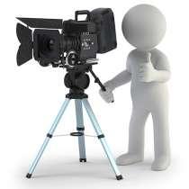 Требуется видео оператор желательно с опытом работы, в г.Ковров