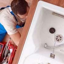 Сантехник-стиральные машины, смесители, краны,чистка засоров, в г.Уральск