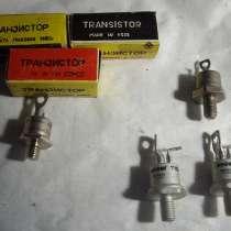 Транзистор. Тиристор, в Челябинске