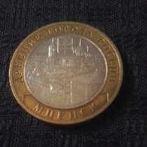 Разные монеты ссср и россии, в Москве