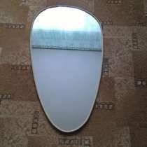 Зеркало, СССР, в Новосибирске