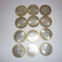 Монеты «Российская Федерация» биметалл в отличном состоянии, в Санкт-Петербурге