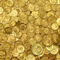 Продам монеты СССР и иностранные монеты и банкноты, в Москве