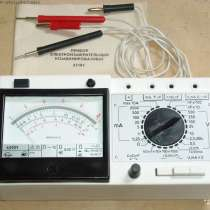 Мультиметр тестер 43101, в Красногорске