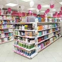 Готовый бизнес Сеть магазинов косметики и бытовой химии, в г.Гомель