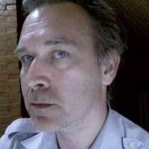 Дмитрий, 47 лет, хочет познакомиться – Дмитрий, 47 лет, хочет познакомиться, в Москве