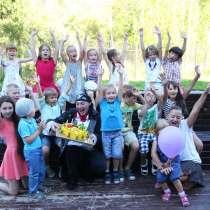 Организация и проведение детских праздников от Prikkoloni, в Москве