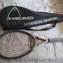 Теннисная ракетка Head titanium tennis Ti Lady S 4женская, в Королёве