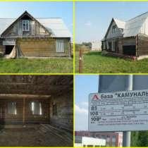 Продам недостроенный дом в г. п. Гатово 9 км. от Минска, в г.Минск