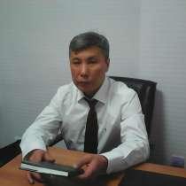 Обучаю игре на шестиструнной гитаре и электрогитаре, в г.Алматы