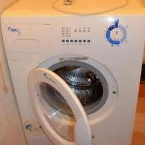 Ремонт стиральных и посудомоечных машин, в Москве