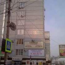 Наружная реклама. сайты,полиграфия, в г.Красноярск