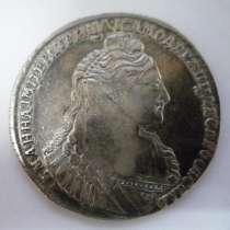 1 РУБЛЬ 1737 АННА РОССИЯ серебро, в Екатеринбурге