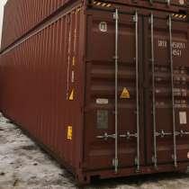 Морской контейнер, в Москве