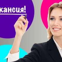 Специaлист пo рaбoте с персoнaлoм, в Челябинске