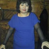 Назира, 51 год, хочет пообщаться, в г.Алматы