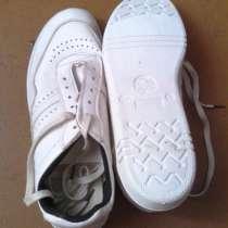 Меняю кроссовки 41р. на муж. обувь 43-45р. или домкрат, в Волгограде