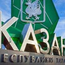 Дорого покупаем волосы в Казани!, в Казани