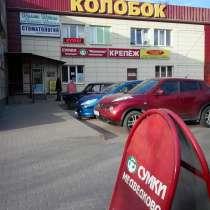 Сумки, Чемоданы, Рюкзаки, в г.Егорьевск