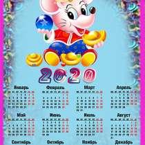 Изготовим календари на 2020 год, в г.Усть-Каменогорск