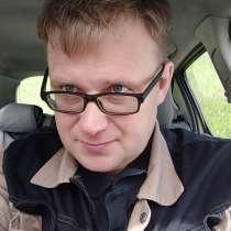 Сергей, 47 лет, хочет пообщаться, в Серпухове