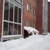 Коммерческая недвижимостьна квартиру, авто, в Новосибирске