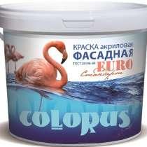 Купить краска фасадная акриловая от производителя оптом, в Воронеже