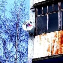 Установка антенн в Новосибирске, в Новосибирске