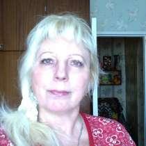 Татьяна, 58 лет, хочет познакомиться, в Туле