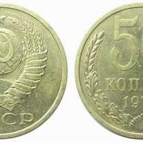 Полтинники СССР, в Вологде