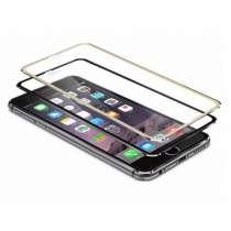 Myakses - Защитные стекла для телефонов, в Твери