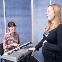 Вокал для беременных, в Вологде