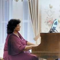 Репетитор в уроках фортепиано, вокал, сольфеджио, в Севастополе
