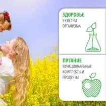 Похудеть весной 2019- легко и не дорого, в г.Одесса
