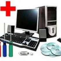 Компьютерная помощь, в Бийске