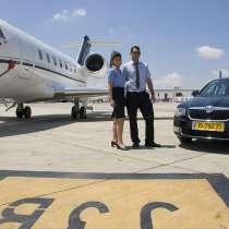 Вип встреча в Израиле - в аэропорту в Тель-Авива, в Москве