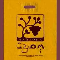 Пакеты с логотипом для пиццерий, в Туле