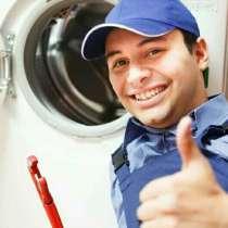 Ремонт стиральных машин в Богородске, в г.Богородск