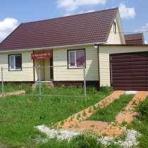 Продам дом в Белгороде, в Белгороде