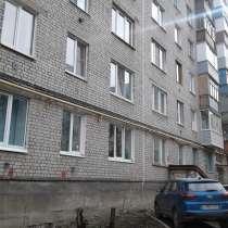 3 комнатная квартира, в г.Рязань