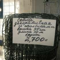 Забор декоративный, в Коврове